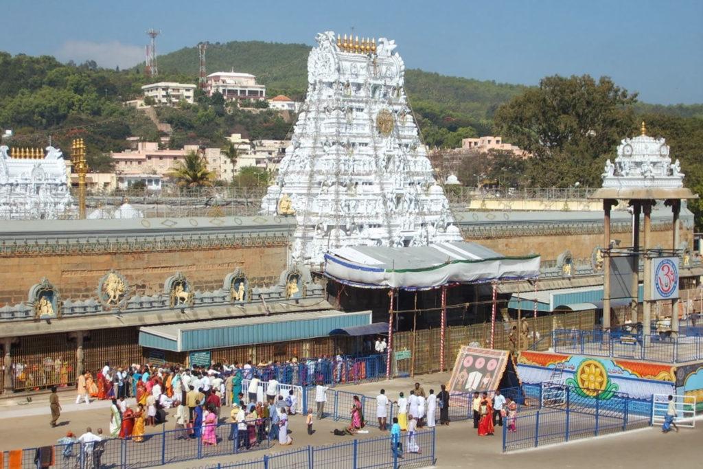 templo de Tirupati-Tirumala