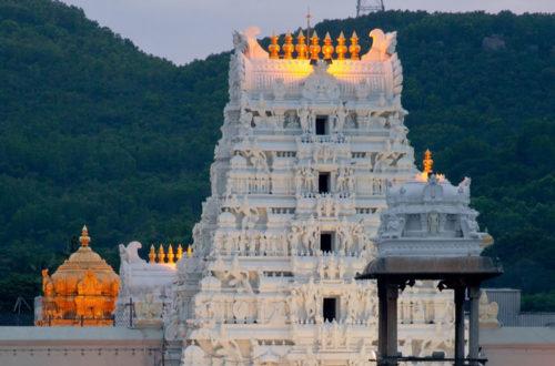 templo de Tirumala
