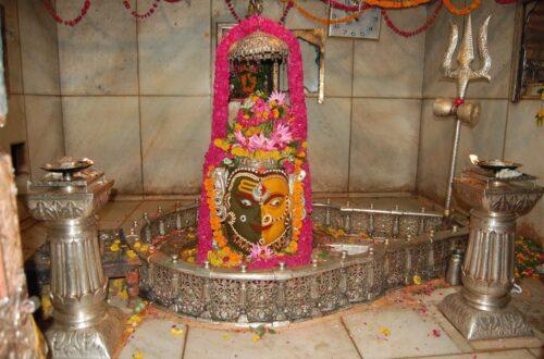 culto al lingam de Shiva