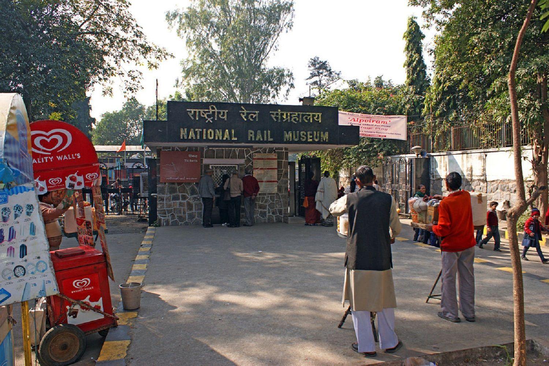 entrada al museo del tren de Delhi